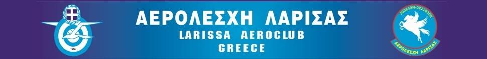 Aero Club Larissas